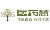 医药慧-原医药观察家网